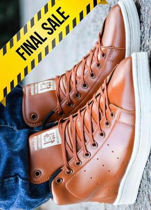 Кроссовки adidas originals neighborhood superstar 💥-40%💥