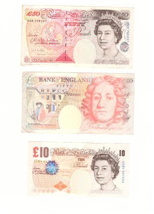 Британский Фунт (выведен с оборота)