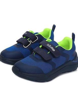 Мембранные кроссовки на мальчика 35 р d.d.step