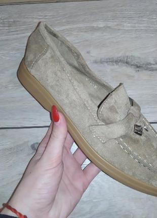 Мягкие туфли балетки женские мокасины