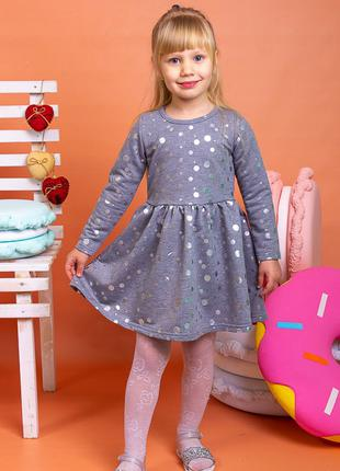 Платье для девочки р.92-122