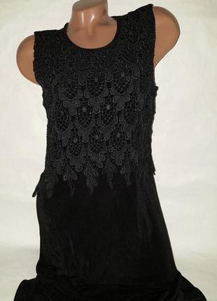 Чёрное вечернее платье в пол с кружевом