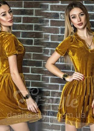 Золотистое велюровое платье с колье от imogen