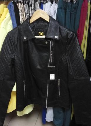 ❤️❤️❤️стильная куртка косуха