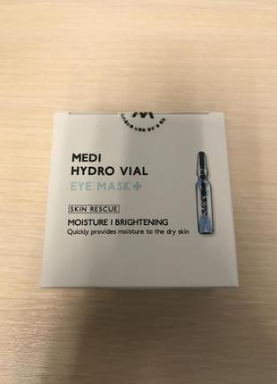Увлажняющие патчи для глаз wonjin medi hydro vial eye mask, 60шт
