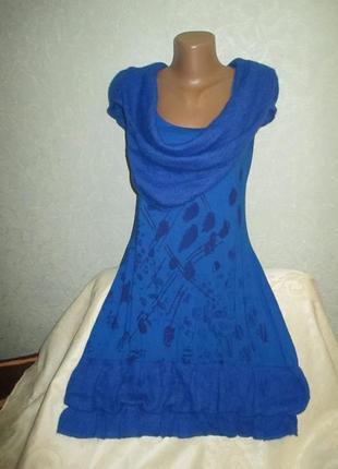 Красивое платье с воротом-хомутом и рюшами от kali orea