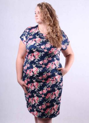Женские вискозные платья больших размеров 1566