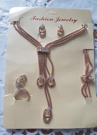 Набор колье серьги браслет кольцо под золото с камнями кристалы