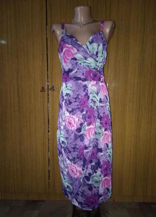 Вечернее\коктельное\нарядное   платье