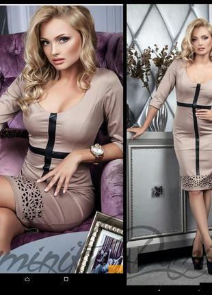 Невероятно-шикарное платье с перфорацией и вставками эко-кожи ...