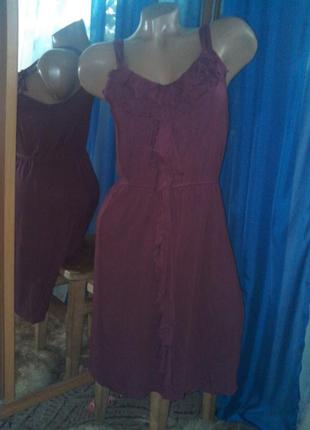 Платье рюшики цвета марсала от george