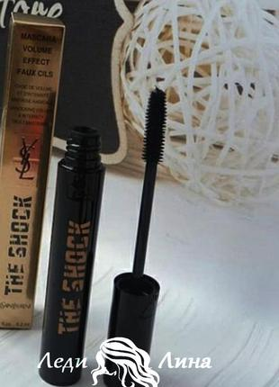 Тушь для ресниц-shock volume waterproof