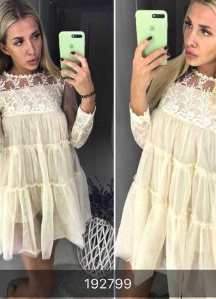 Фантастическое платье-балахончик с кружевом пудрового цвета