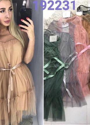 Фатиновое платье-миди тёмно-пудрового цвета с пояском