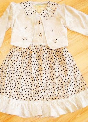 Платье сарафан с жакетом на 4-8 лет