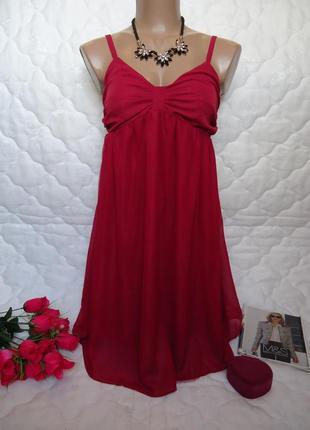 Красивое шифоновое платье солнце-клёш