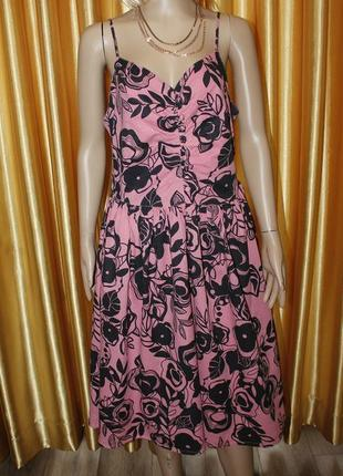 Лёгкое коттоновое платье с юбкой солнце от h&m