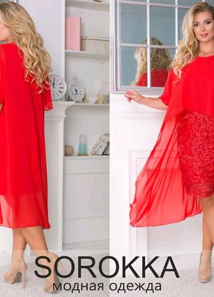 Плаття з декором 💎