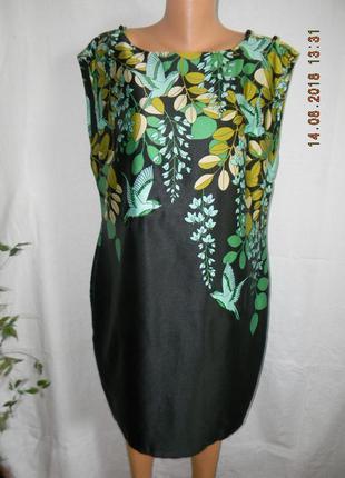 Красивое платье под шелк wallis
