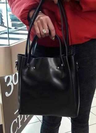 Женская кожаная сумка шкіряна жіноча