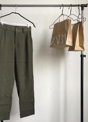 Стильные штаны штанишки брюки
