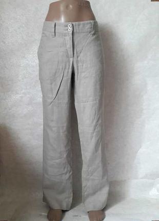Новые лёгкие летние брючки/штаны со 100 % льна приятного цвета...