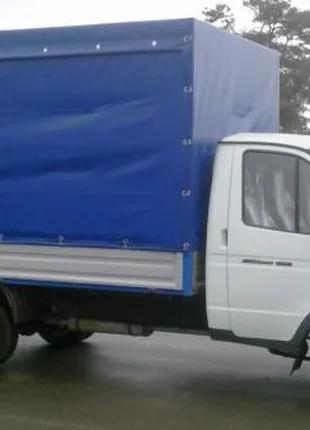 Грузоперевозки Харьков! ЦЕНА