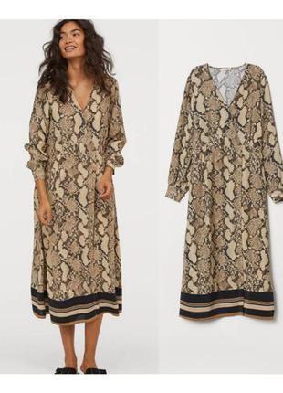 Макси платье со змеиным принтом