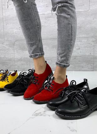 Красные замшевые туфли на низком каблуке,красные туфли оксфорд...