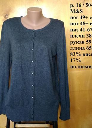 Р 16 / 50-52 стильная базовая серая кофта на жемчужных пугович...