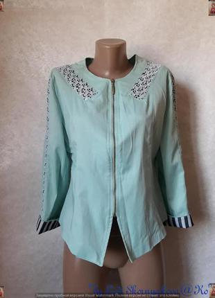 Новый нарядный пиджак/жакет нежно мятного цвета с вставками с ...