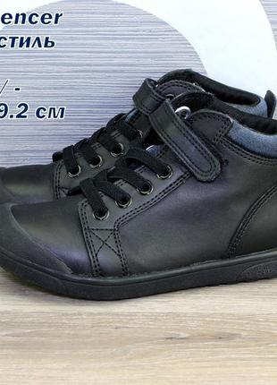 Ботинки marks&spencer
