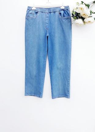 Красивые джинсы брюки повседневные штаны на резинке
