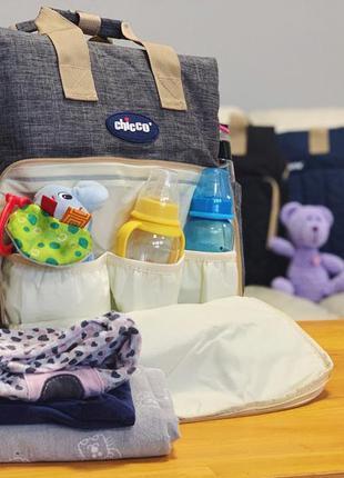 Рюкзак для мам chicco