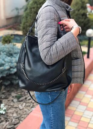 Женская кожаная сумка через на плечо черная жіноча шкіряна чорна