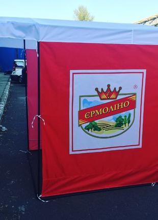 Палатки рекламные торговые партийные