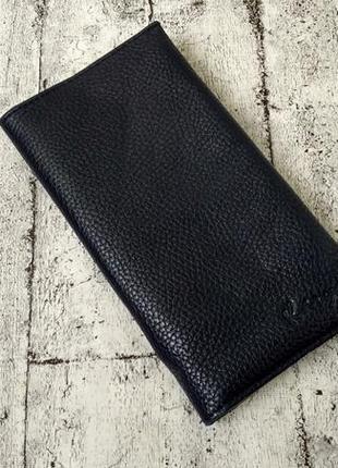 Кошелек/портмоне karya мужской кожаный