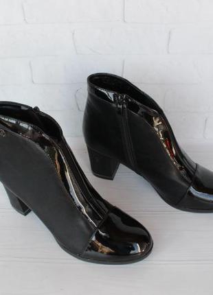 Демисезонные ботильоны, ботинки 40 размера на устойчивом каблуке