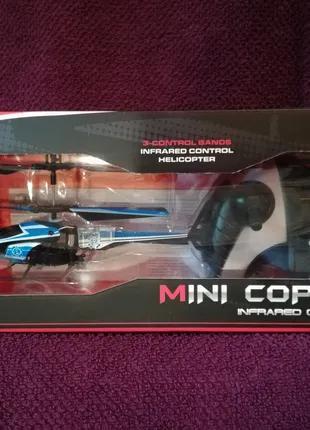 Игрушка детская - Вертолет Mini Copter.