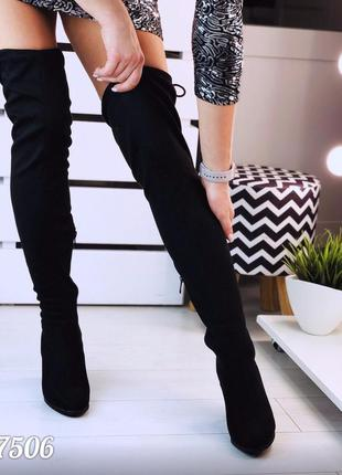 Чёрные замшевые сапоги ботфорты на каблуке,высокие демисезонны...