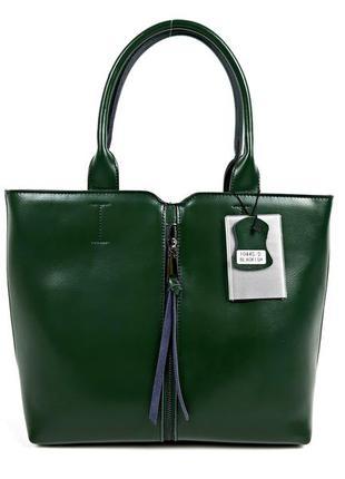 Женская кожаная сумка, в классическом стиле зеленая galanty