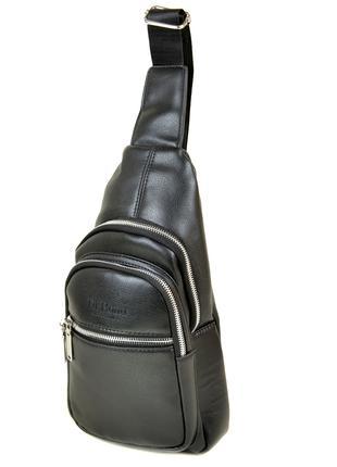 Мужская сумка На Плечо