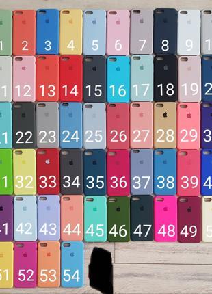IPhone Silicon case с открытым и закрытым низом