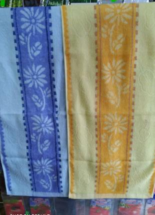 Кухонные, махровые полотенца