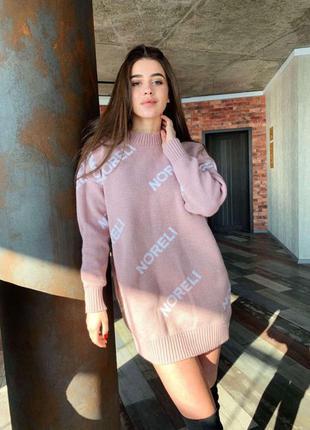 Платье-туника Валенсия Розовое