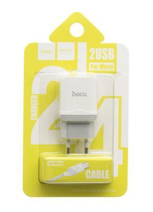 Зарядний Пристрій Hoco C33A Micro