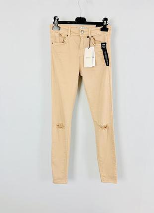#розвантажуюсь  персиковые джинсы скинни  с дырками на коленях...