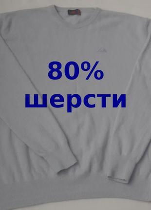 Свитер robe di kappa 80 % шерсти не колючий