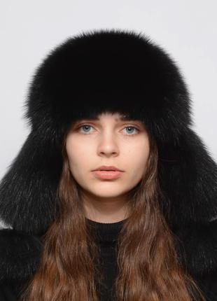 Женская меховая шапка ушанка из песца черный