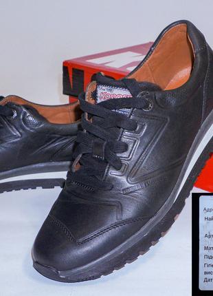 Мужские кроссовки Konors, 43 размер